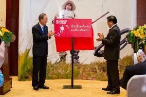 Launch of SDG 18