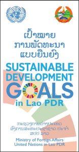 Thumbnail_SDG booklet